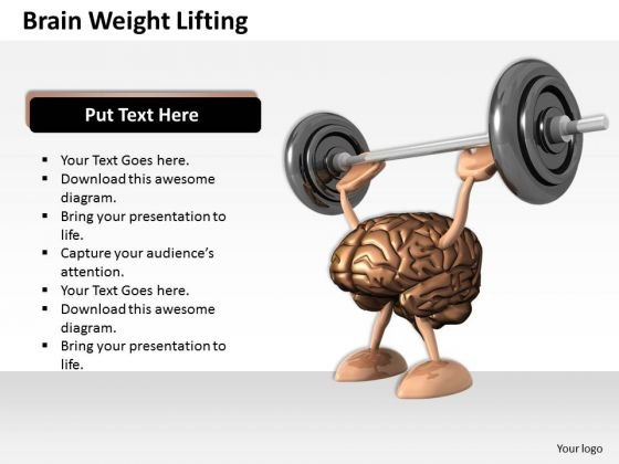 0814 Stock Photo 3d Brain Working Out Conceptual Image PowerPoint Slide