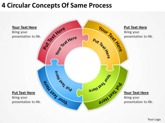 4 Circular Concepts Of Same Process Business Plan PowerPoint Slides