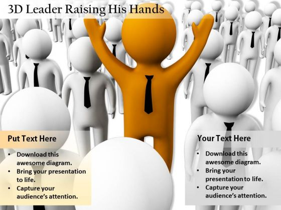 Basic Marketing Concepts 3d Leader Raising His Hands Business Statement