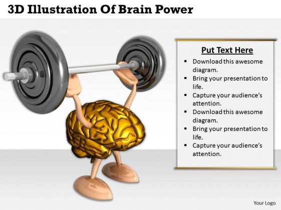 Business Development Strategy Template 3d Illustration Of Brain Power Photos