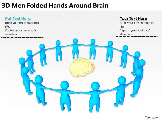 Business Men 3d Folded Hands Around Brain PowerPoint Templates