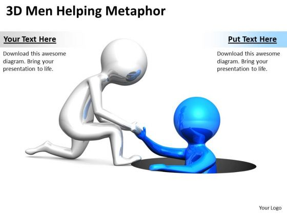 Business Men 3d Helping Metaphor PowerPoint Templates Ppt Backgrounds For Slides
