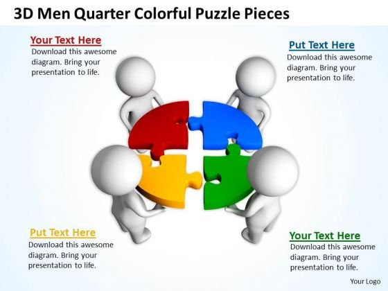 Business People Clip Art 3d Men Quarter Colorful Puzzle Pieces PowerPoint Slides