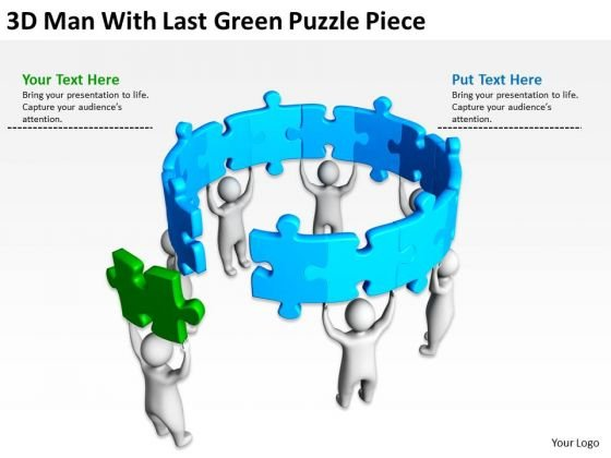 Business People Images 3d Man With Last Green Puzzle Piece PowerPoint Slides