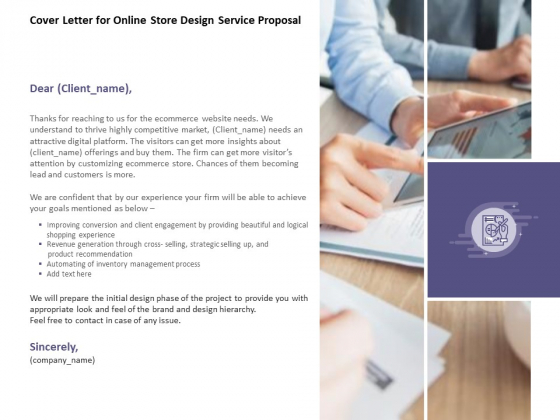 Cover Letter For Online Store Design Service Proposal Ppt PowerPoint Presentation Portfolio Graphics Example