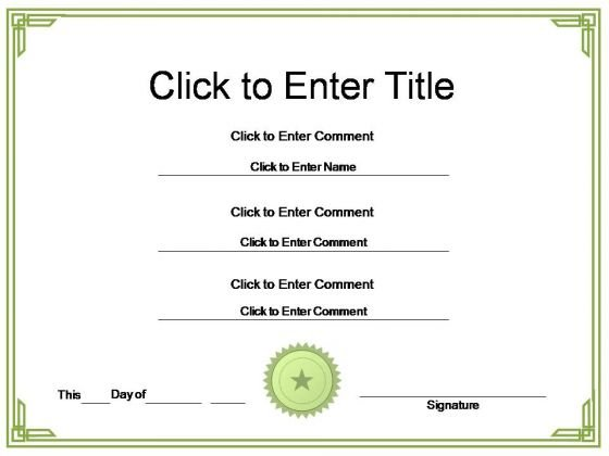 Certificates Powerpoint Templates