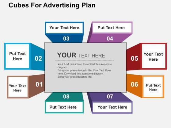 Cubes For Advertising Plan Powerpoint Templates  Powerpoint Templates