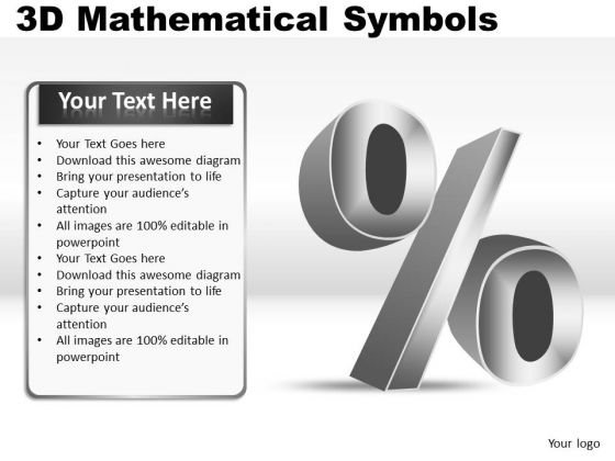 Division Sign 3d Mathematical Symbols PowerPoint Slides