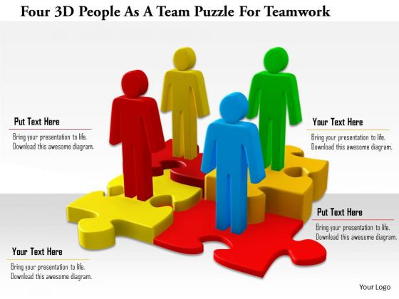 Four 3d People As A Team Puzzle For Teamwork