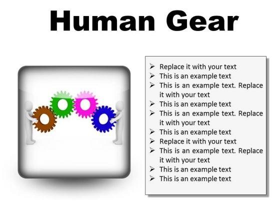 Human Gear Industrial PowerPoint Presentation Slides S