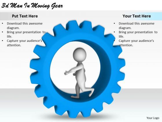 International Marketing Concepts 3d Man Moving Gear Basic Business