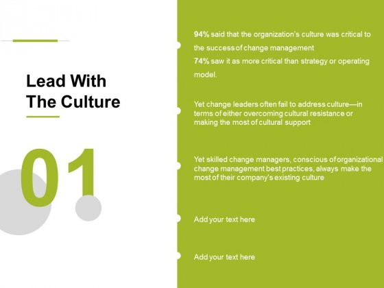 Lead With The Culture Ppt PowerPoint Presentation Inspiration Slide Download