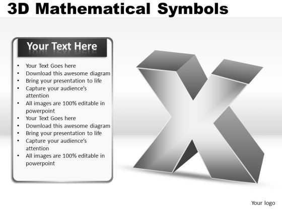 multiplication 3d mathematical symbols powerpoint slides and ppt