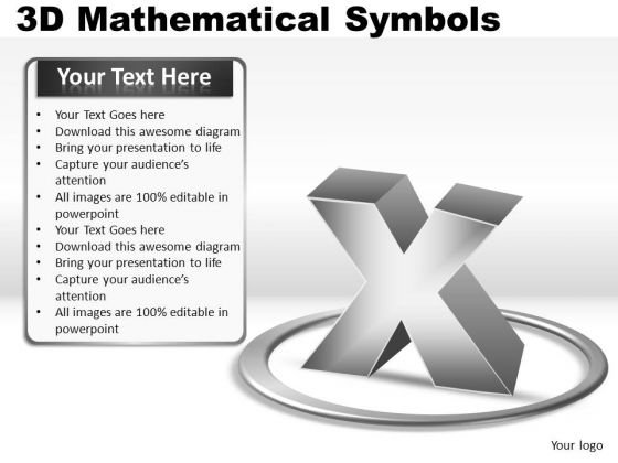 Multiply 3d Mathematical Symbols PowerPoint Slides And Ppt Images