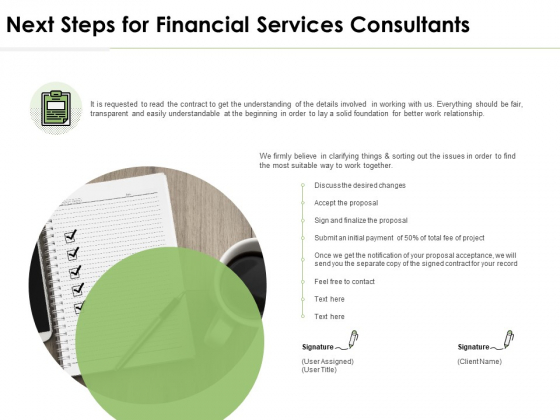 Next Steps For Financial Services Consultants Ppt PowerPoint Presentation File Slide Download