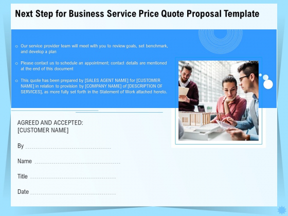 Professional Quotation Estimation Solutions Next Step For Business Service Price Quote Proposal Clipart PDF