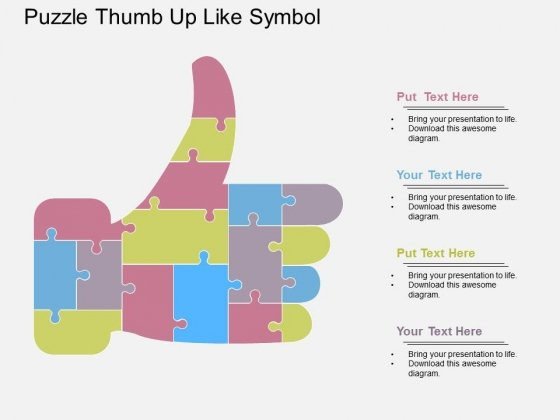 Puzzle Thumb Up Like Symbol Powerpoint Template