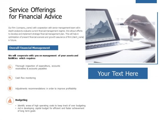 Service Offerings For Financial Advice Ppt Powerpoint Presentation Portfolio Designs Download