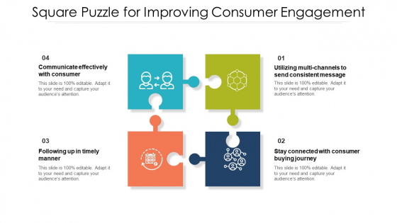 Square Puzzle For Improving Consumer Engagement Ppt PowerPoint Presentation Icon Slides PDF