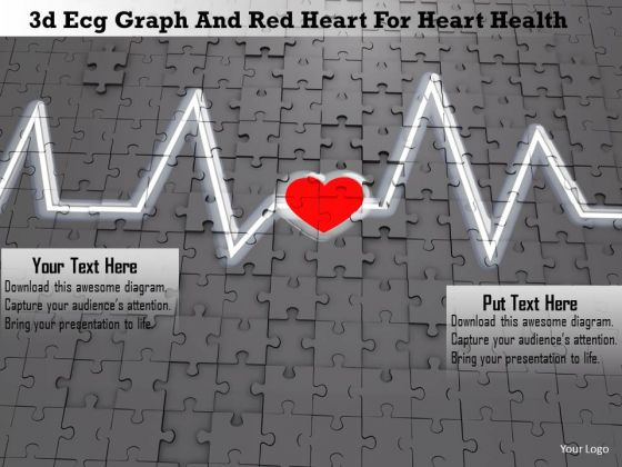 Stock Photo 3d Ecg Graph And Red Heart For Heart Health Image Graphics For PowerPoint Slide