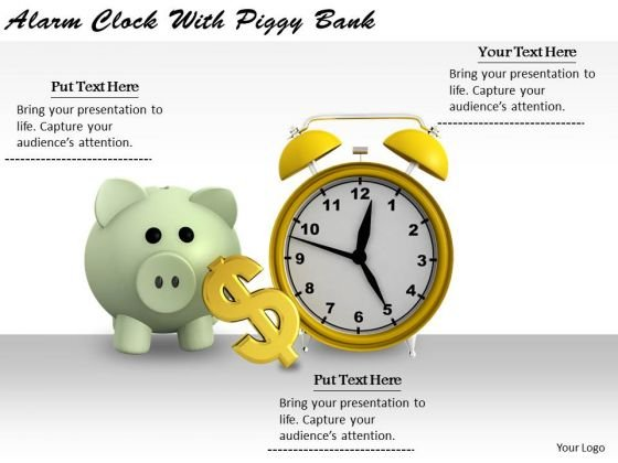Stock Photo Marketing Concepts Alarm Clock With Piggy Bank Stock Photo Business Pictures Images