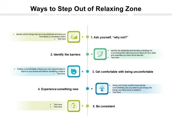 Ways To Step Out Of Relaxing Zone Ppt PowerPoint Presentation Gallery Tips PDF