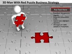 Business Flowchart Puzzle PowerPoint Presentation Strategy Templates