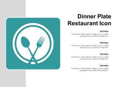 Dinner Plate Restaurant Icon Ppt PowerPoint Presentation Outline Microsoft