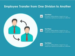 Employee Transfer From One Division To Another Ppt PowerPoint Presentation File Professional PDF