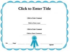 Education Achievement Certificate PowerPoint Templates