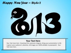 PowerPoint 2013 Danger Happy New Year Ppt Layout
