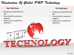 Stock Photo Business Growth Strategy Illustration Of Global Php Technology Images