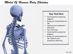 Stock Photo Developing Business Strategy Model Of Human Body Skeleton Best Stock Photos