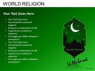islam religion powerpoint slides and ppt templates - powerpoint, Modern powerpoint