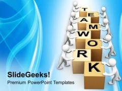 Team Can Perform Better For Success PowerPoint Templates Ppt Backgrounds For Slides 0713